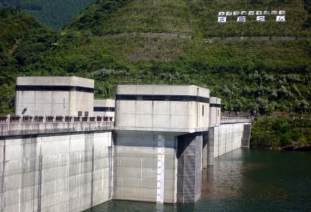 富郷ダム放流警報システム工事